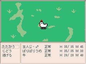 タオルケットをもう一度2(唐揚げタンポポ) Game Screen Shot3
