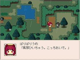 タオルケットをもう一度2(唐揚げタンポポ) Game Screen Shot5
