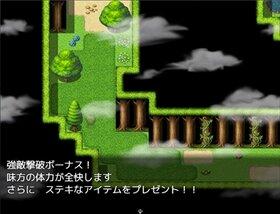 SHATIKU QUEST Game Screen Shot3