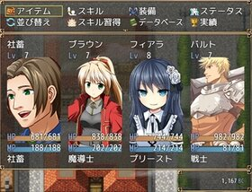 SHATIKU QUEST Game Screen Shot4