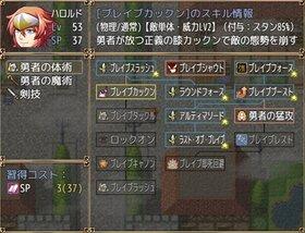 SHATIKU QUEST Game Screen Shot5