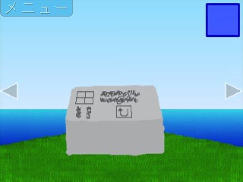 三角島からの脱出 Game Screen Shot