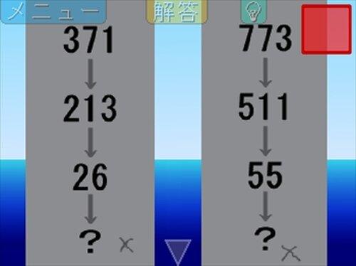 三角島からの脱出 Game Screen Shot5