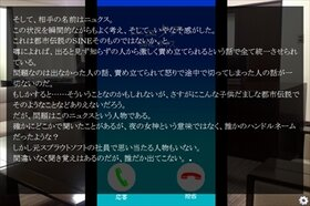 種 Game Screen Shot2