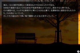 種 Game Screen Shot3