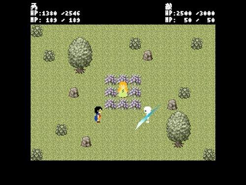 天魔正伝(体験版) Game Screen Shot