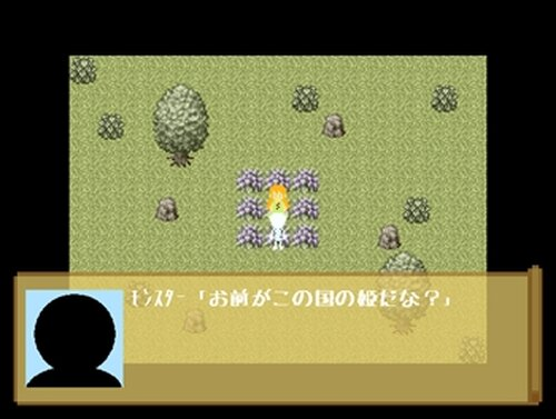 天魔正伝(体験版) Game Screen Shot3