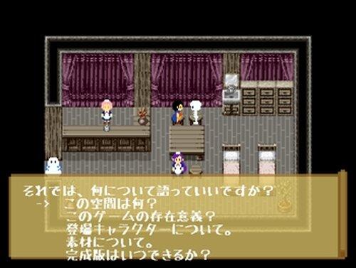 天魔正伝(体験版) Game Screen Shot5