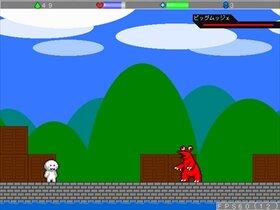 おんちゃんのブリブリ大冒険 Game Screen Shot3