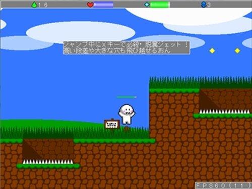 おんちゃんのブリブリ大冒険 Game Screen Shots