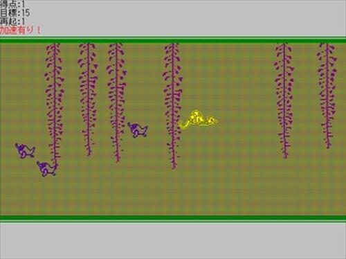 どだだ嵐 Game Screen Shot5
