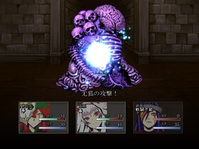 蜘蛛の意図 Game Screen Shot5