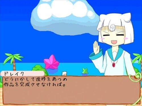 ずいそうろく! Game Screen Shot3