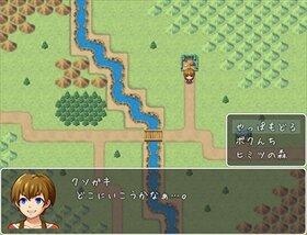 ミンミンゼミとなつやすみ Game Screen Shot4