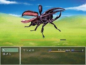 ミンミンゼミとなつやすみ Game Screen Shot5