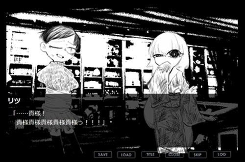 けいこくブラッド Game Screen Shot3