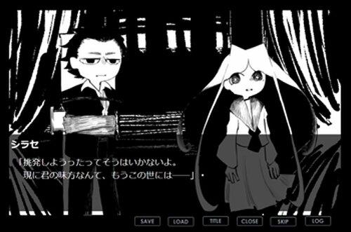けいこくブラッド Game Screen Shot5
