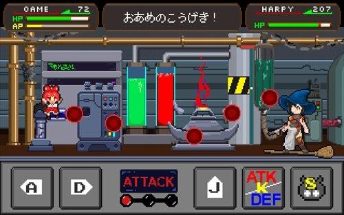 おあめどみねぃてぃんぐ! 第1章 Game Screen Shot1