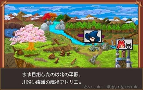 おあめどみねぃてぃんぐ! 第1章 Game Screen Shot3