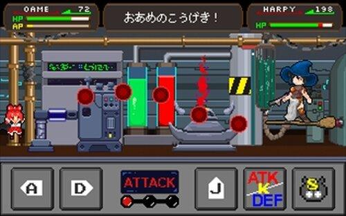 おあめどみねぃてぃんぐ! 第1章 Game Screen Shot5