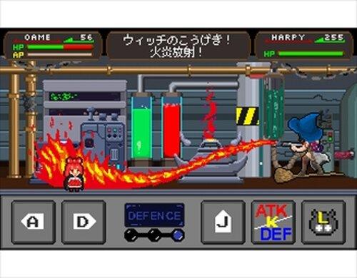 おあめどみねぃてぃんぐ! 第1章 Game Screen Shots