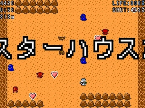 ウルファールとRPG Game Screen Shot4