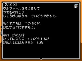 ウルファールとRPG Game Screen Shot5
