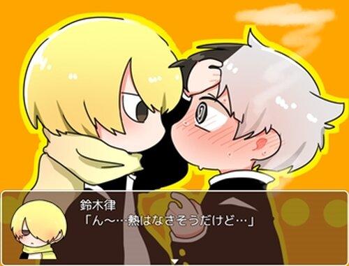 レイト・レター・チョコレイト Game Screen Shot3