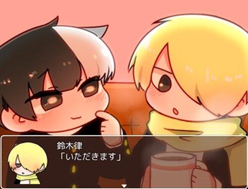 レイト・レター・チョコレイト Game Screen Shots