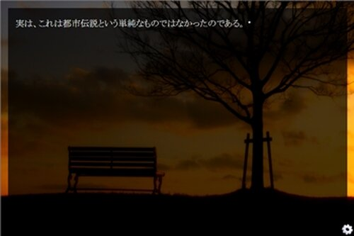 種 Another Edition Game Screen Shot3
