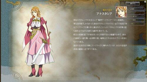 人魔大戦 war history of Gobliall Game Screen Shot2