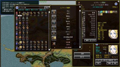人魔大戦 war history of Gobliall Game Screen Shot4