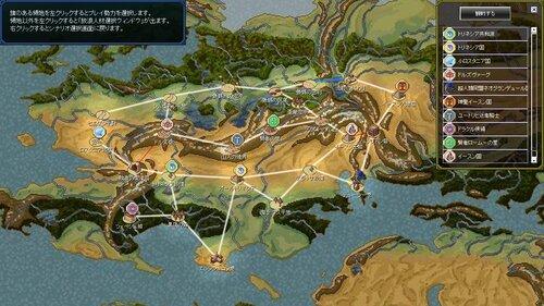 人魔大戦 war history of Gobliall Game Screen Shot5