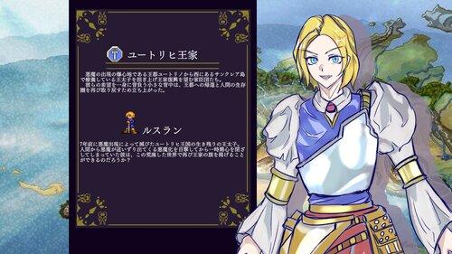 人魔大戦 war history of Gobliall Game Screen Shots