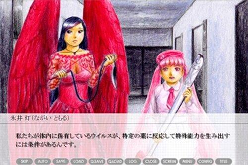 KALEIDOSCOPE~あの日の約束~【紹介版】 Game Screen Shot2