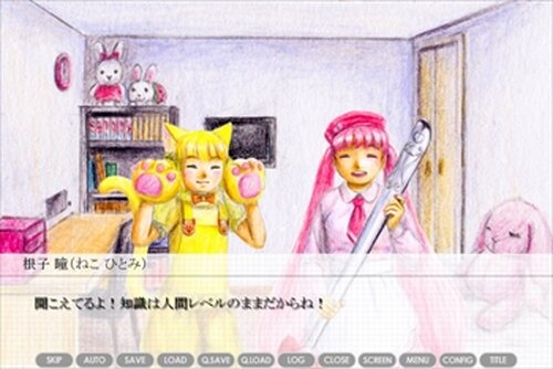 KALEIDOSCOPE~あの日の約束~【紹介版】 Game Screen Shot3