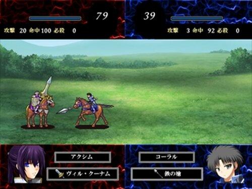 ReinPhazer Game Screen Shot2