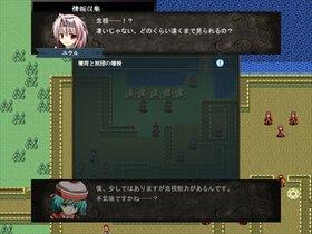 ReinPhazer Game Screen Shot4