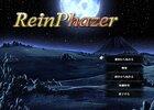 ReinPhazer