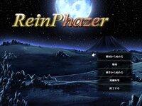 ReinPhazerのゲーム画面