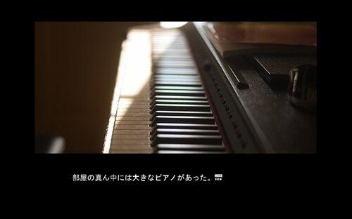 爪先に春と滴 Game Screen Shot1