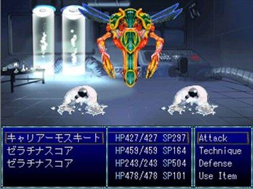 楽園計画 Game Screen Shot2