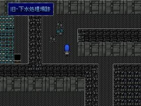 楽園計画 Game Screen Shot4