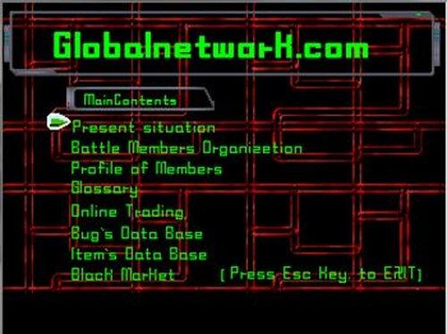 楽園計画 Game Screen Shot5