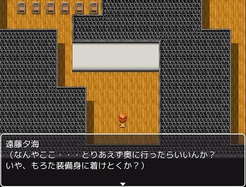 幸せを祈ります。 Game Screen Shot1