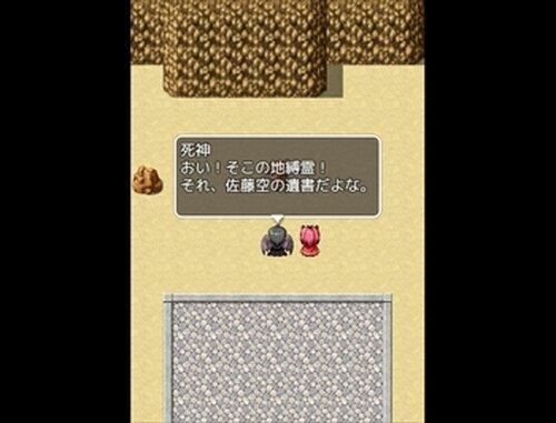 幸せを祈ります。 Game Screen Shot2