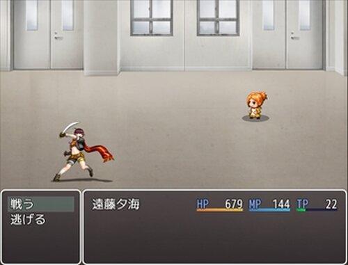幸せを祈ります。 Game Screen Shot5