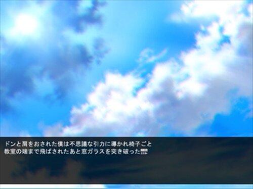 さいこ なう ×××! Game Screen Shot4