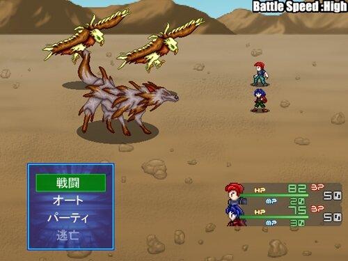 いつかの空の君 Game Screen Shot