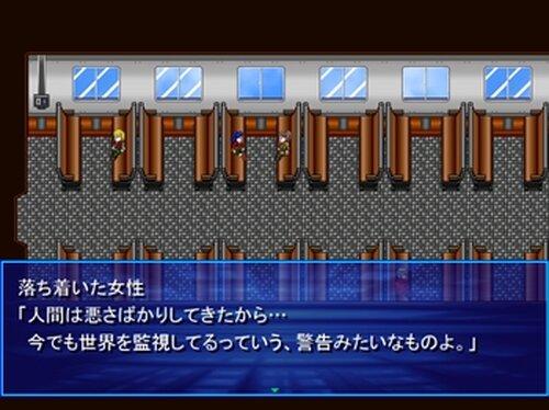 いつかの空の君 Game Screen Shot2